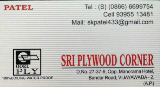 Sri Plywood Corner Goel Ply Plywood Governorpet in Vijayawada Bezawadaat (near) Bandar Road In Vijayawada